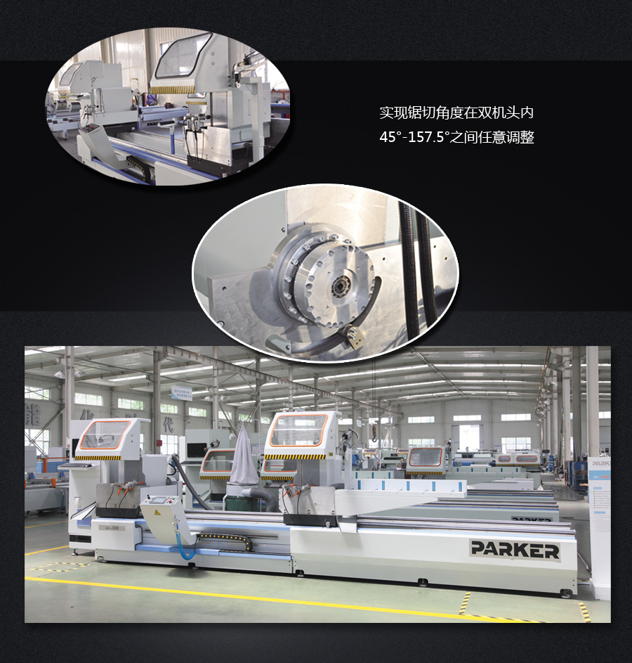 Any Angle Cutting Saw with CNC