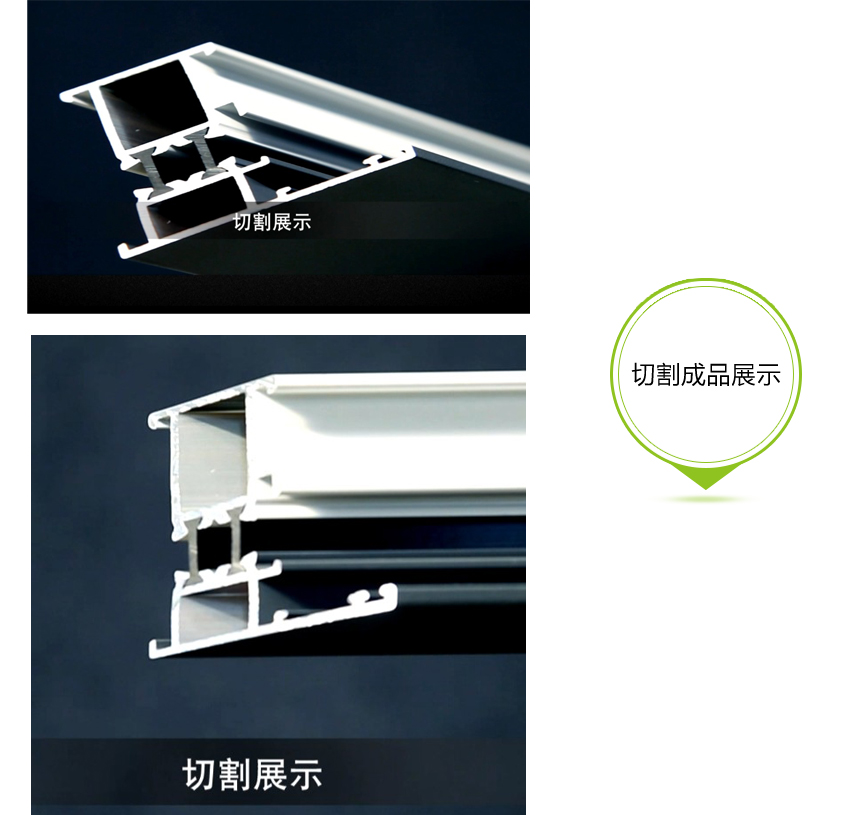 Aluminium-Alloy&PVC Profile Intelligent Cutting Center with CNC